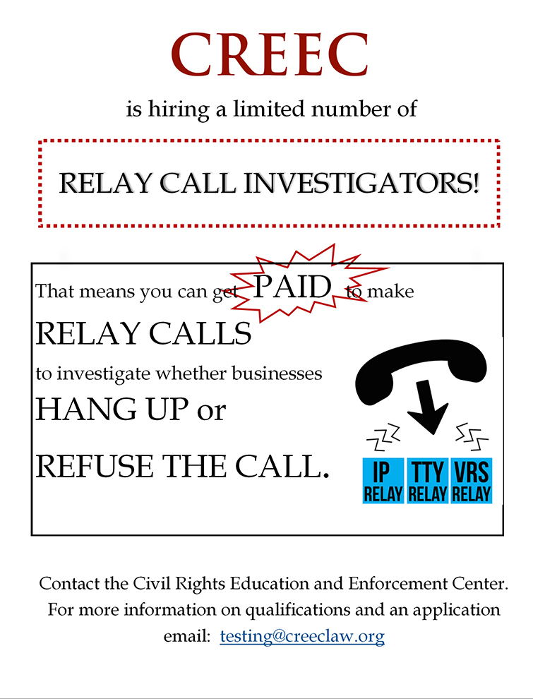 Relay call flyer